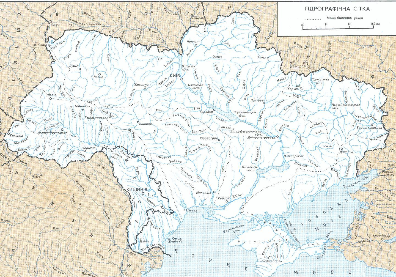 Карта водоразделов рек украины