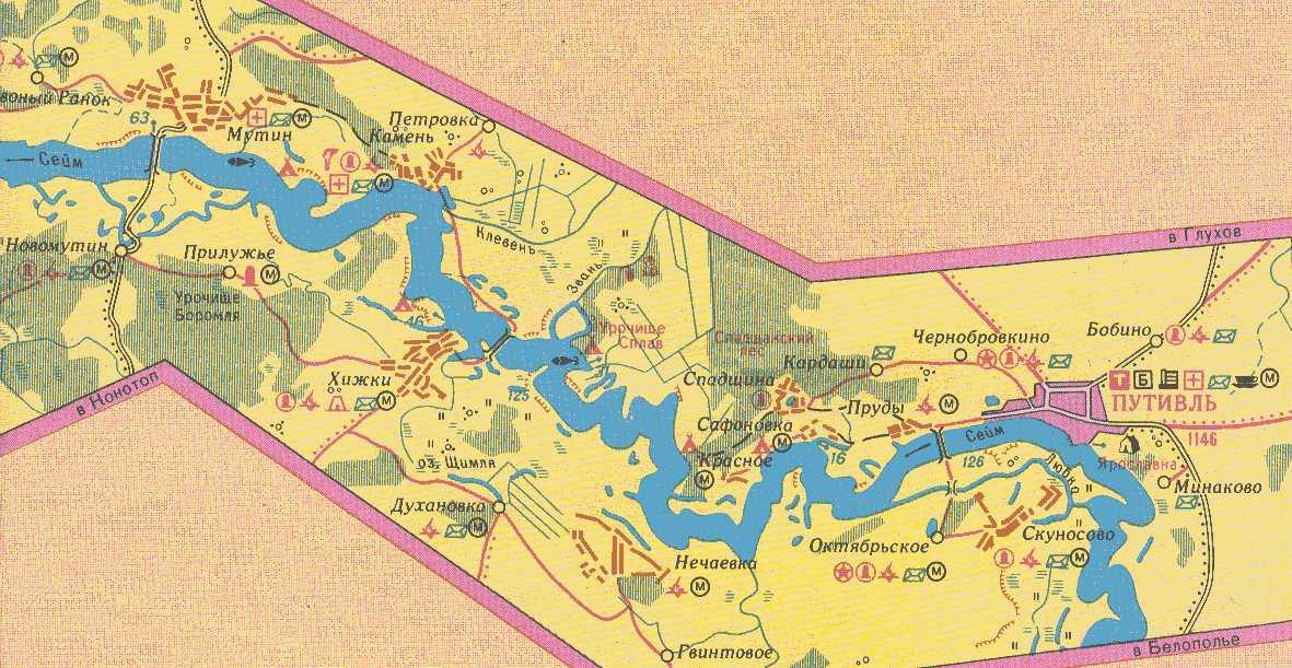 Графическая схема маршрута :